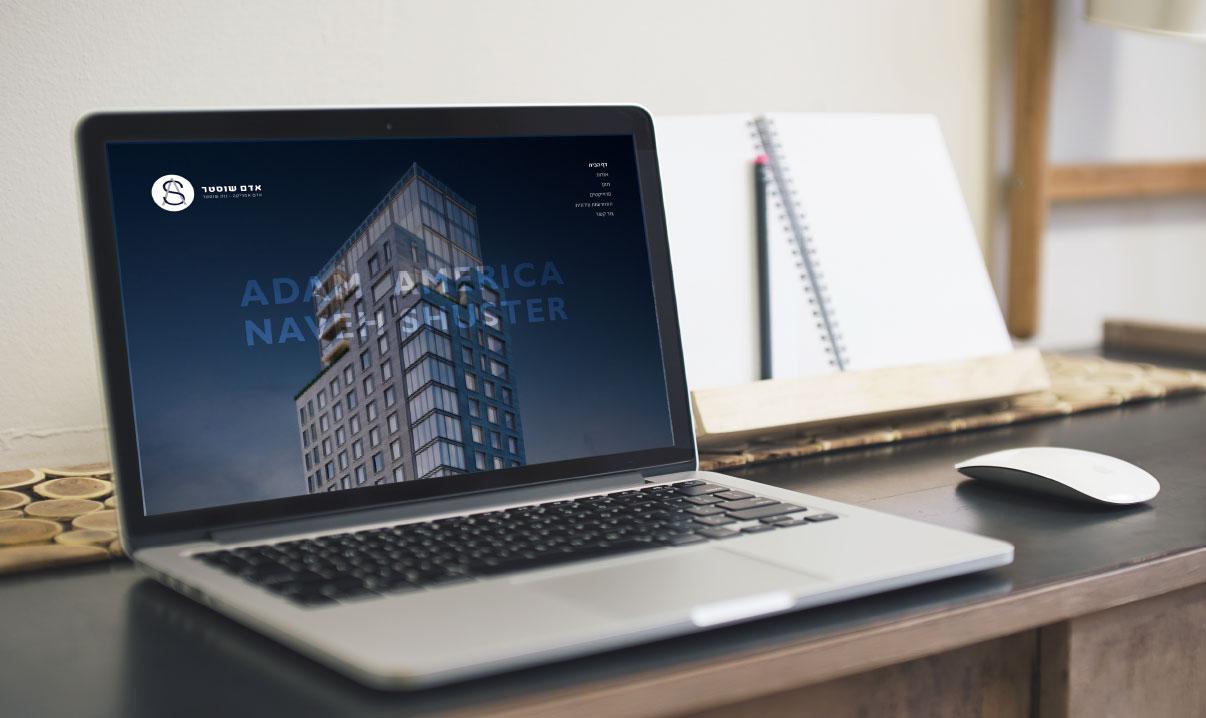 עיצוב אתר תדמית לחברת נדלן