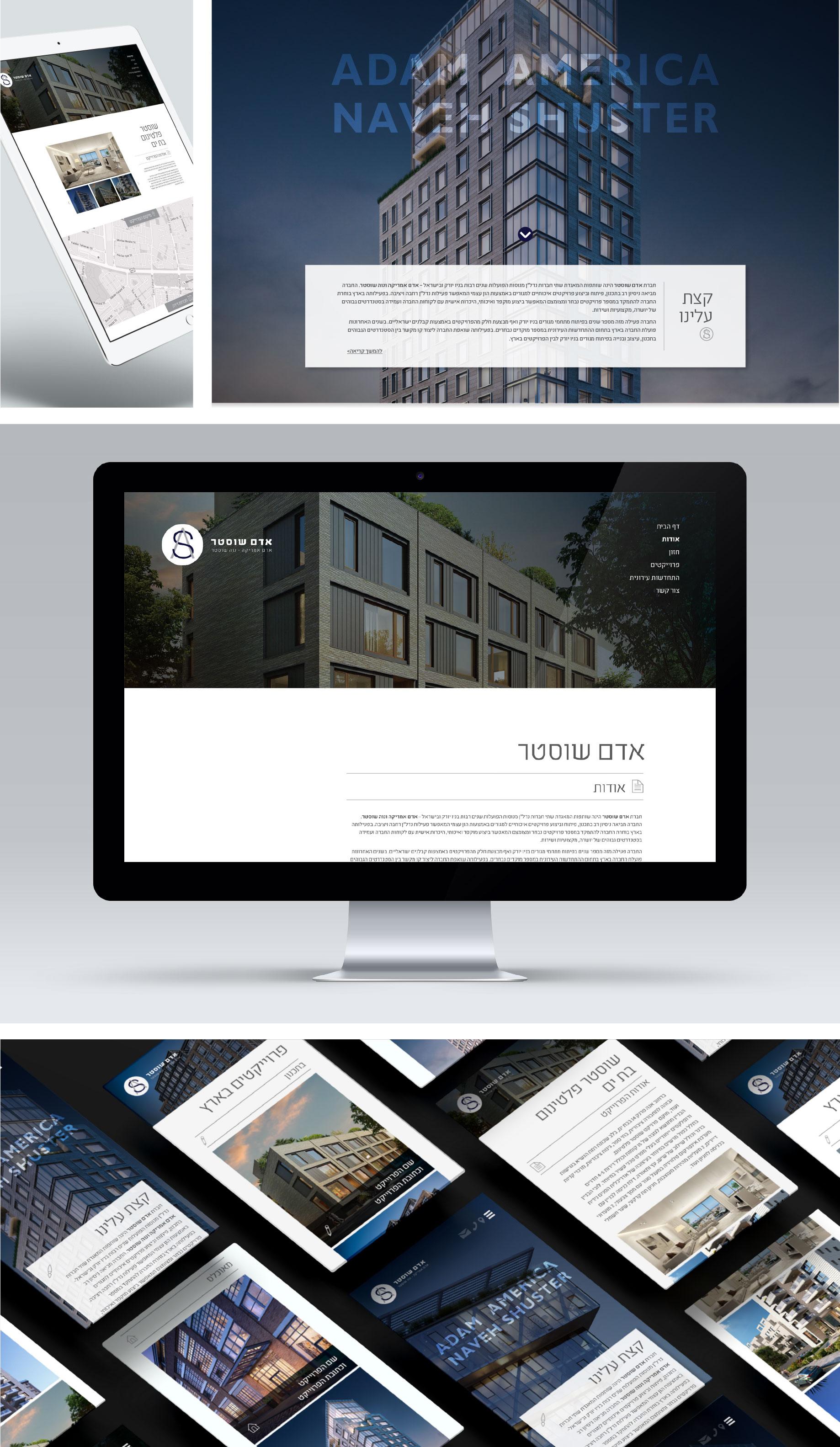 עיצוב אתר אינטרנט לחברת נדלן