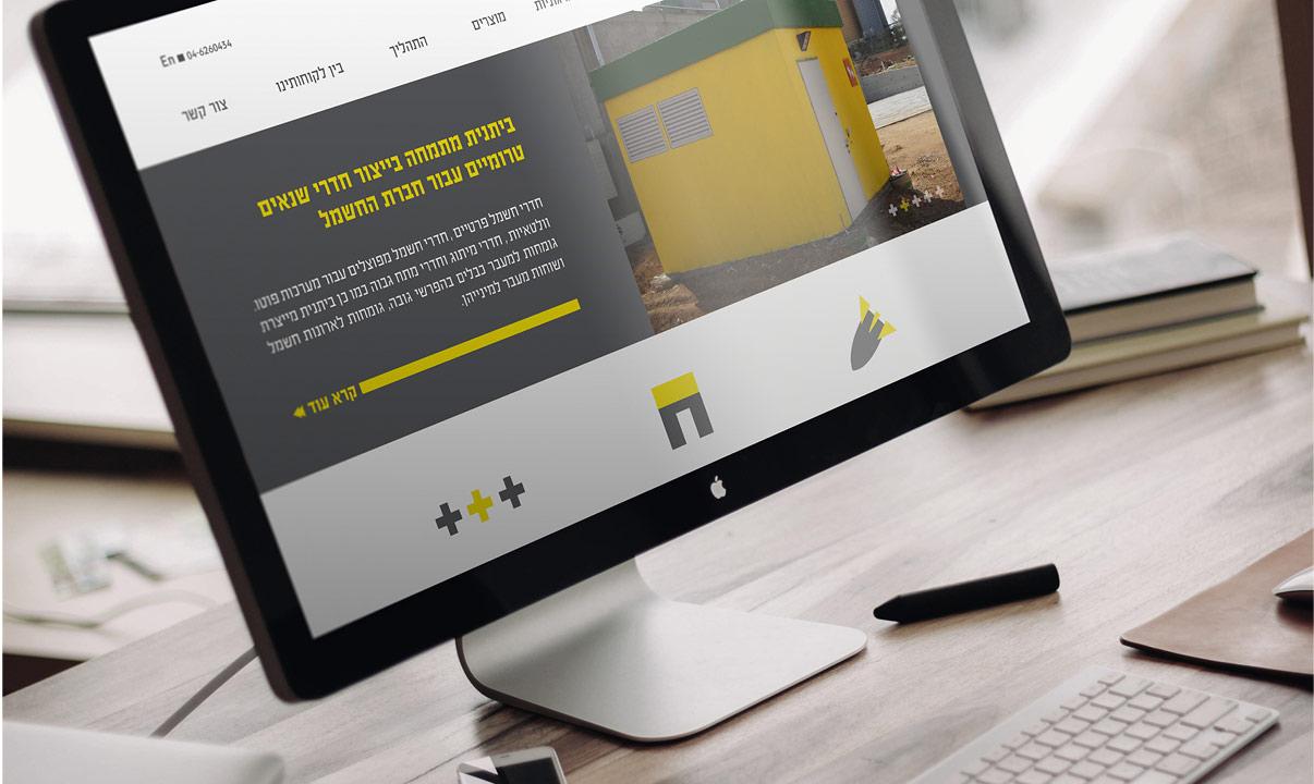 עיצוב אתר אינטרנט לחברה