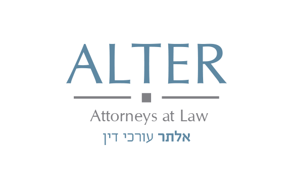 Logo_Alter