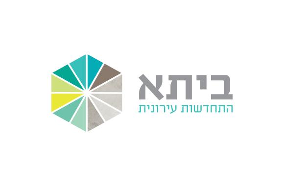 Logo_Baita