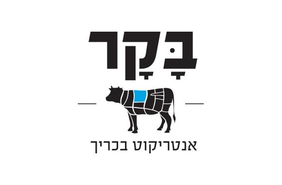 Logo_Bakar