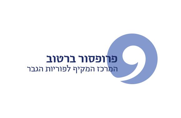 Logo_BarToov
