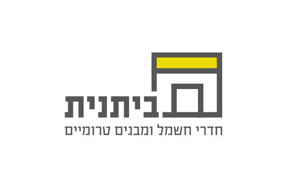Logo_Bitanit