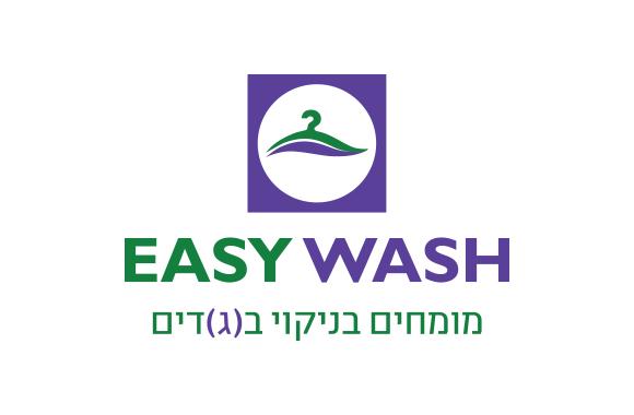 Logo_EasyWash