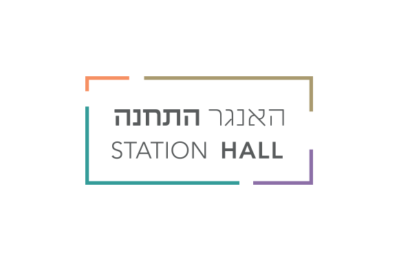 Logo_Hangar