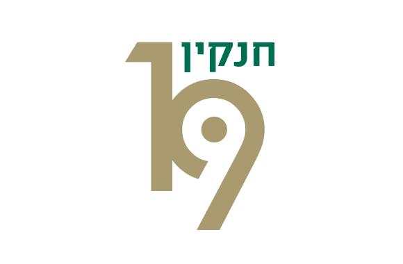 Logo_Hankin