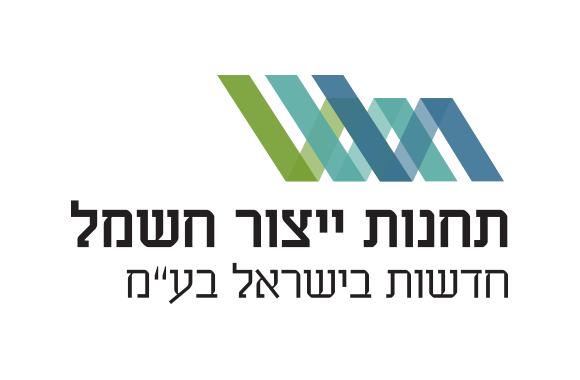 Logo_Hashmal