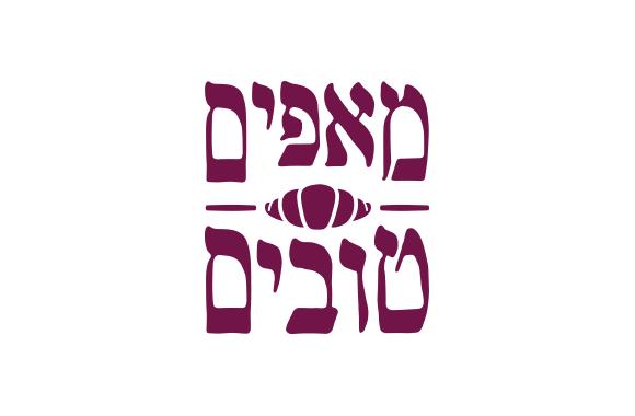 Logo_Maafim