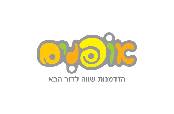 Logo_Ofanim
