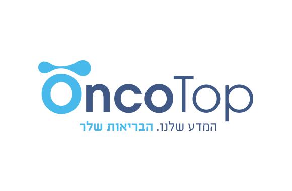 Logo_OncoTop