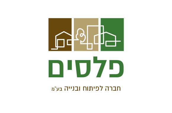 Logo_Plasim