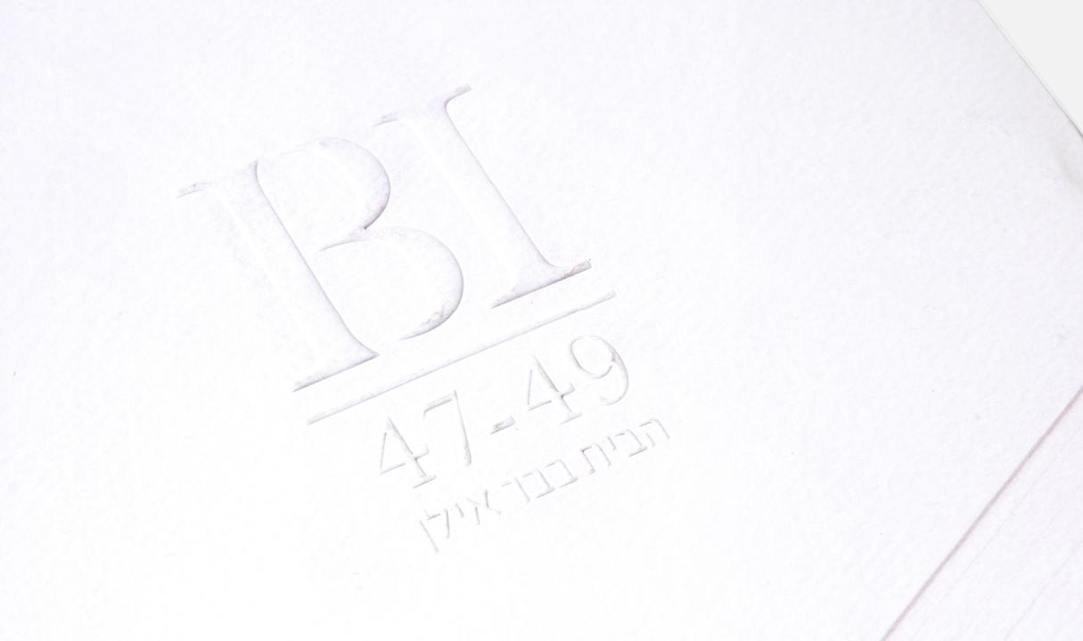 בר אילן 47-49