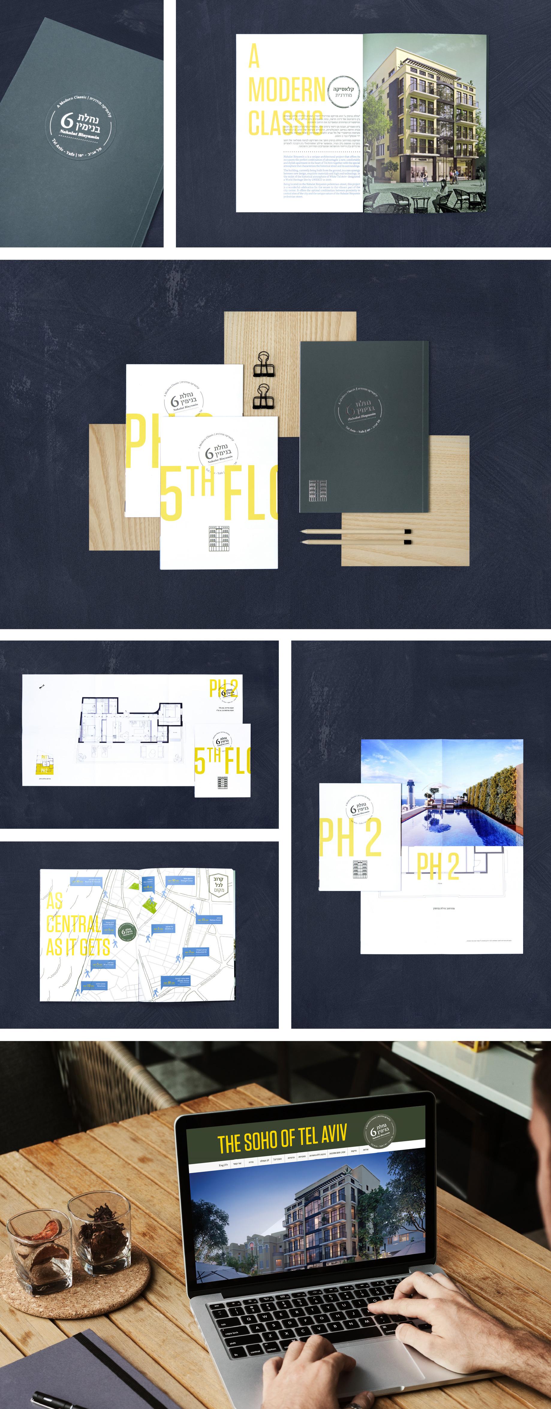 מיתוג לפרוייקט נדלן בניין לשימור נחלת בנימין בתל אביב
