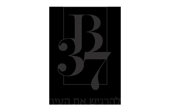 Logo_Bloch_37