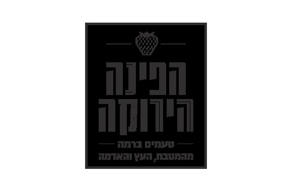 logo_הפינה הירוקה