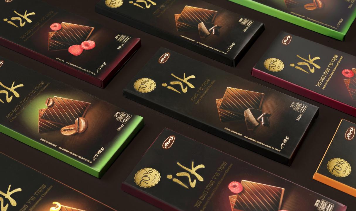 שוקולד 70% פרימיום – אגו