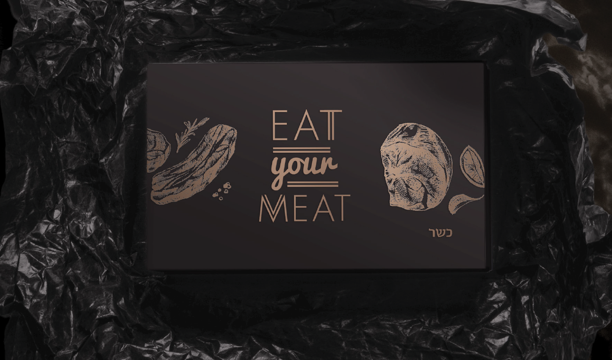 Meateo